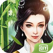 九州侠客传苹果官方版下载v1.0