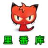 里番漫画(福利漫画)2019下载v1.0