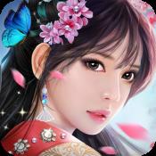美人传安卓2019公测版手游下载v3.0.1