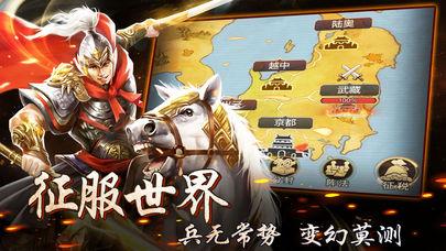 王者光辉苹果内购免费版手游下载v1.1.0.00650004截图4