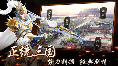 王者光辉苹果内购免费版手游下载v1.1.0.00650004截图3