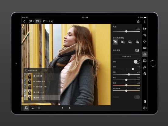 图像制作工具app排行榜-图像制作工具app哪个最好用