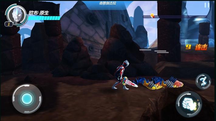 奥特曼之格斗超人安卓破解版免费下载v1.0.0截图2