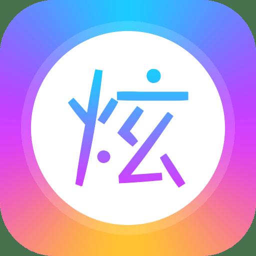 酷炫字体安卓手机软件下载v3.2.6
