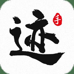 手迹字体安卓免费版手机软件下载v3.1.3