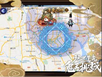 阴阳师苹果越狱修改版手游下载v1.0.58截图4