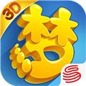 梦幻西游3D版安卓手游最新预约v1.0