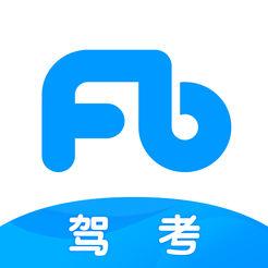 粉笔驾考app手机版免费下载v1.0.0