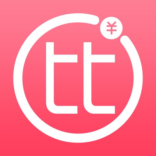 全球比价app下载v1.0
