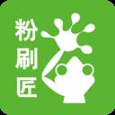 粉刷匠(技工学习交流)安卓官方正版最新app下载v1.6