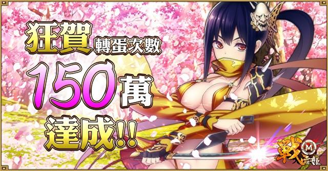 战舞姬M无限钻石破解版下载v1.0.4截图1