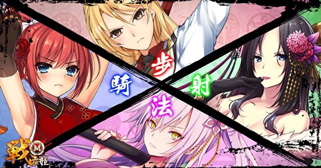 战舞姬M无限钻石破解版下载v1.0.4截图3