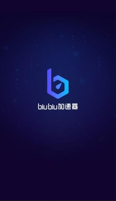 biubiu加速器日韩台VIP破解版下载截图5