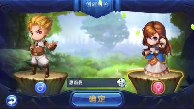 魔力世纪安卓官方手游最新版下载截图1