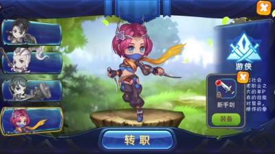 魔力世纪安卓官方手游最新版下载截图5