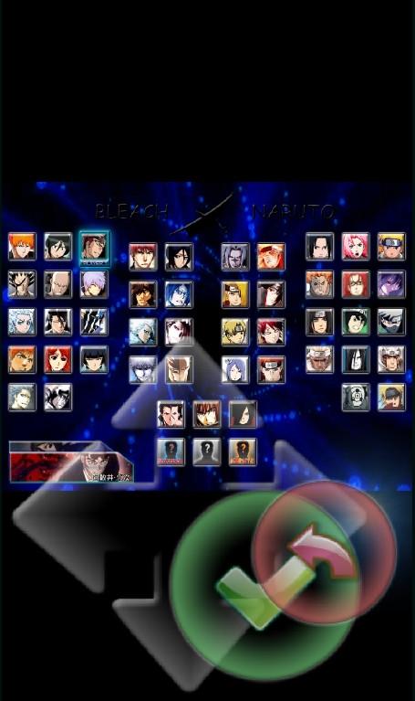 死神vs火影绊官方正版手游安卓最新版v1.2.6截图2