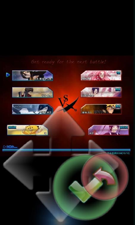 死神vs火影绊官方正版手游安卓最新版v1.2.6截图3