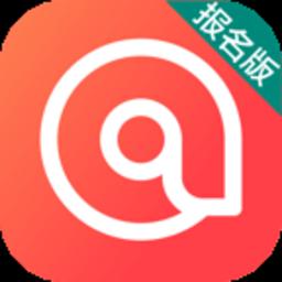 艺行家报名版app安卓最新版v3.1.1