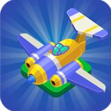 放置飞机合并安卓官方正版手游下载v1.0