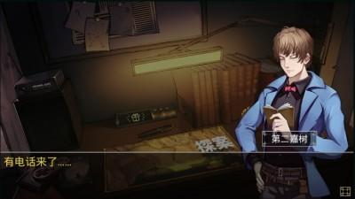 头号侦探社安卓免费破解版截图2