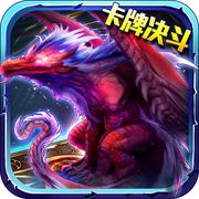 决斗之城苹果官方加强版手游下载v1.0