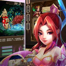 江湖舞擂手游官网安卓最新版v3.0.02