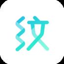 纹字锁屏安卓版下载v8.1.1