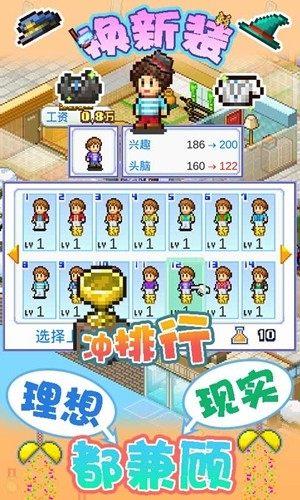 住宅梦物语官方版手游下载截图2