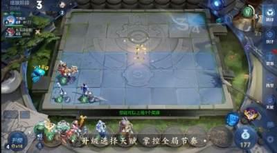 王者模拟战最新版手游下载截图3