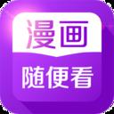�勇�大全安卓2019最新版下�dv1.0
