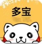 多宝游戏社区安卓版下载v2.3.7