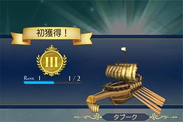 大航海時代6 攻略 造船