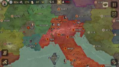 大征服者罗马官方版手游下载截图0