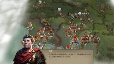 大征服者罗马官方版手游下载截图2