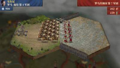 大征服者罗马官方版手游下载截图4