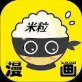 米粒漫画官方版下载v1.0.1