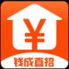 钱成直招官方版下载v1.0.0
