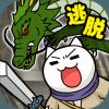 白猫与龙王城官方最新版下载v1.0.1