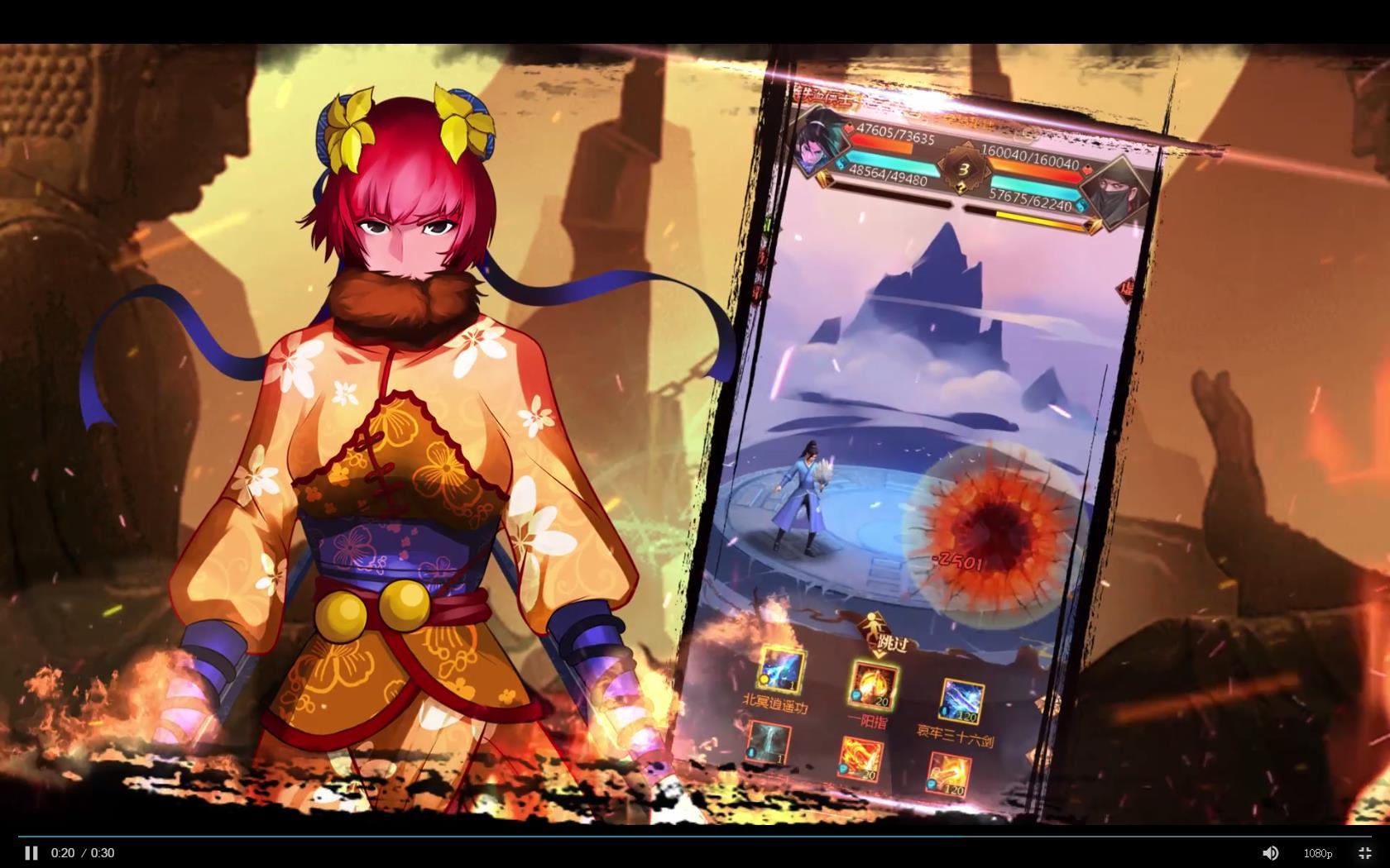 武林英雄传铁血武林手游下载v16.0截图3