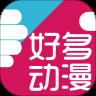 好多动漫官方版下载v4.9.13