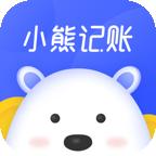小熊记账手机版下载