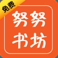 努努书坊手机版下载v1.0.1