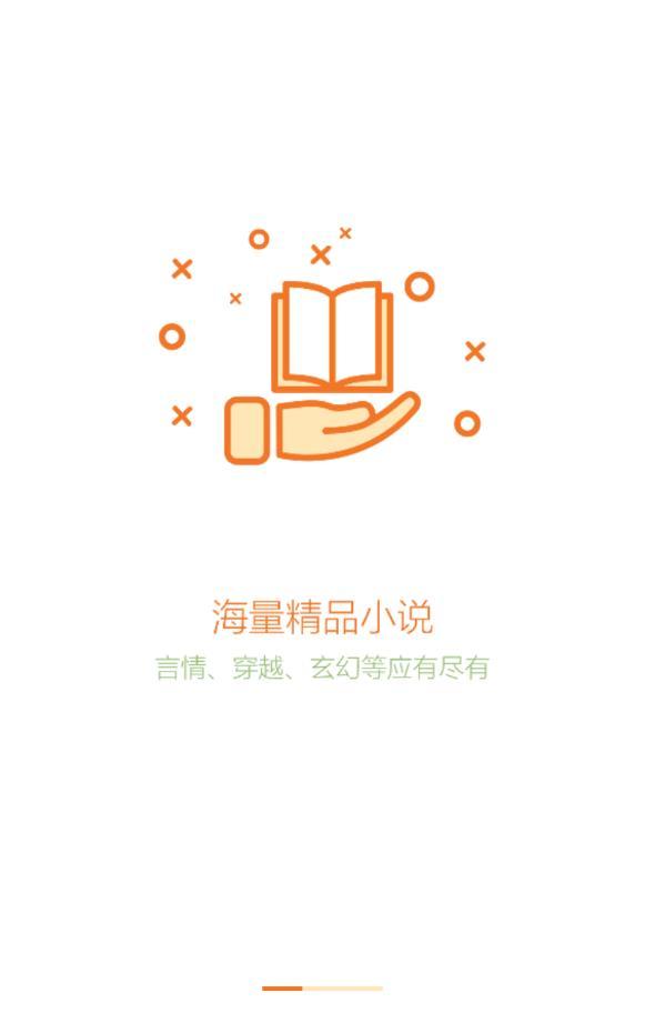 努努书坊手机版下载v1.0.1截图0