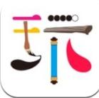 爱玩文化安卓版下载v1.2.3