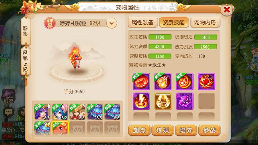 梦幻西游手游平民玩家玩什么职业2019