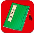 起名册安卓版下载v1.0.7