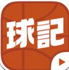球记安卓版下载v3.9.0