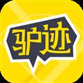 驴迹导游安卓版下载v3.4.3