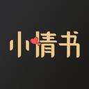 小情书同城交友免费版下载