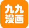 九九漫画手机版免费下载v4.1.2